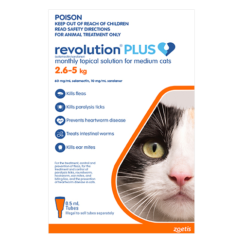 for Medium Cats 2.5 - 5Kg (Orange)
