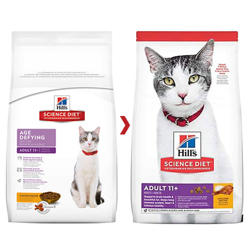 Hill's Science Diet Adult 11+ Chicken Senior Dry Cat Food for Food