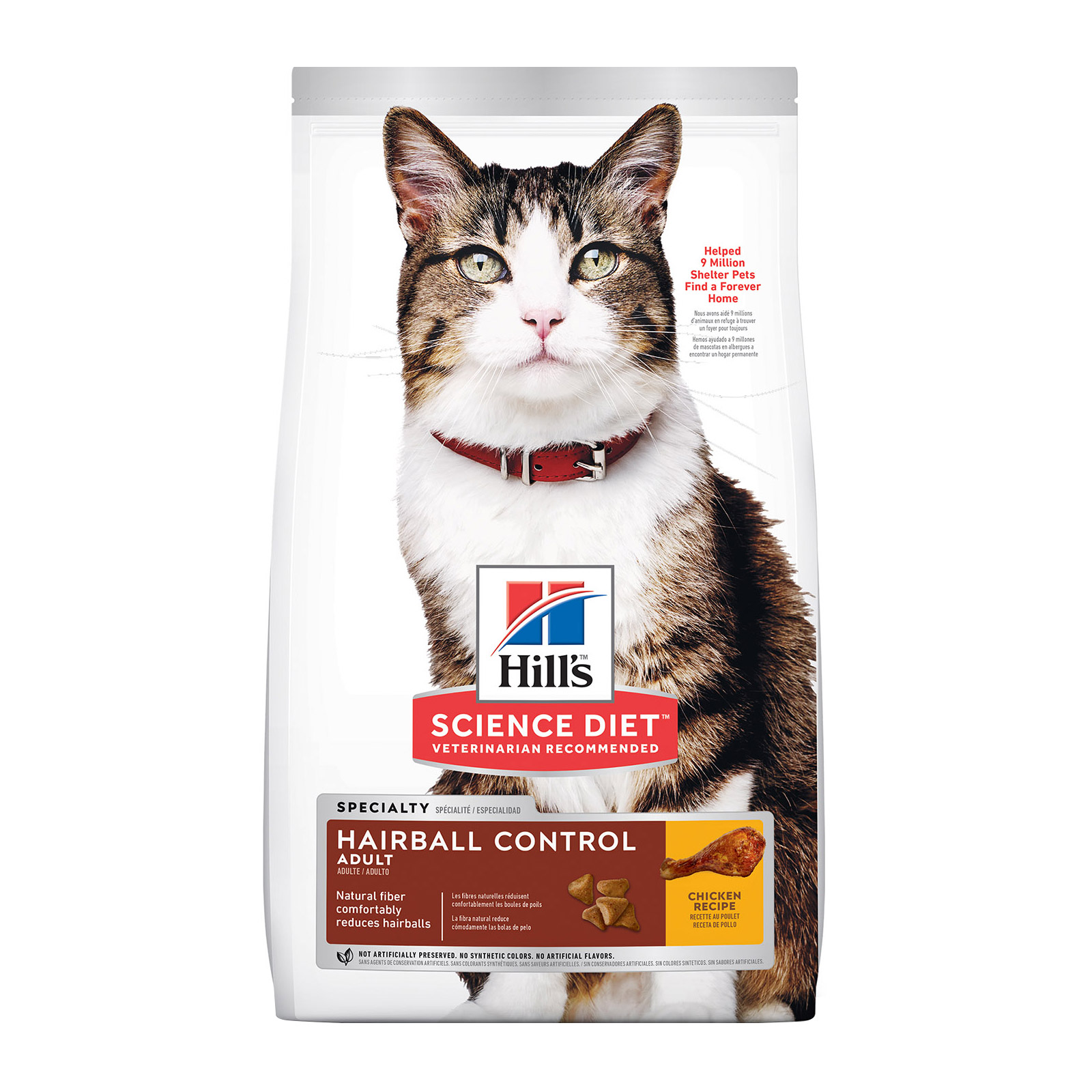 Hill's Science Diet Adult Hairball Control Chicken Dry Cat Food for Food